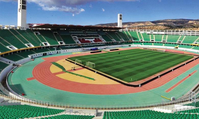 Stade d'Agadir.