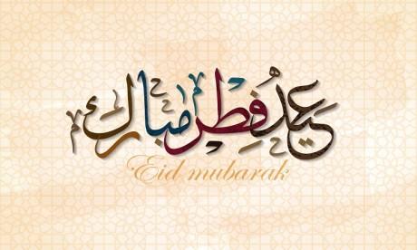 Aïd Al Fitr : La date et le jour désormais connus