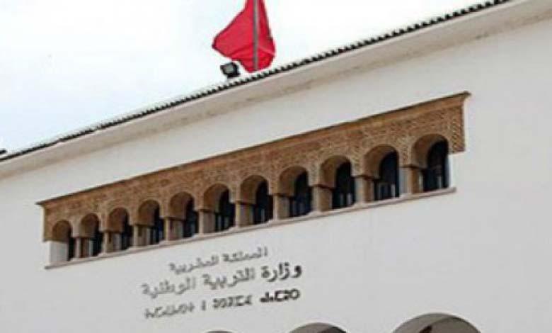 Le Maroc, 1er pays partenaire de la rive sud de la méditerranée au programme européen de recherche « Horizon 2020 »