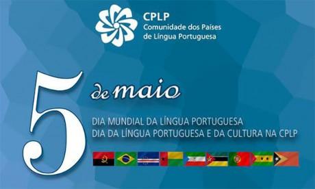 Le portugais, une langue qui pense, agit et sourit