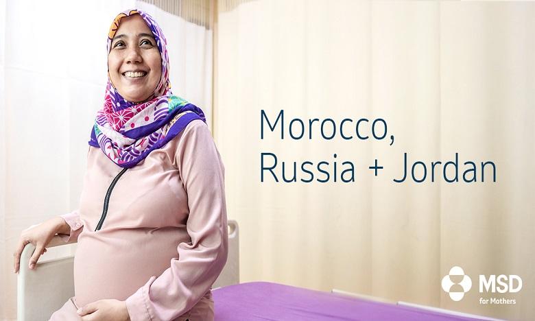 MSD et la Fondation Lalla Salma élaborent un programme d'éducation thérapeutique