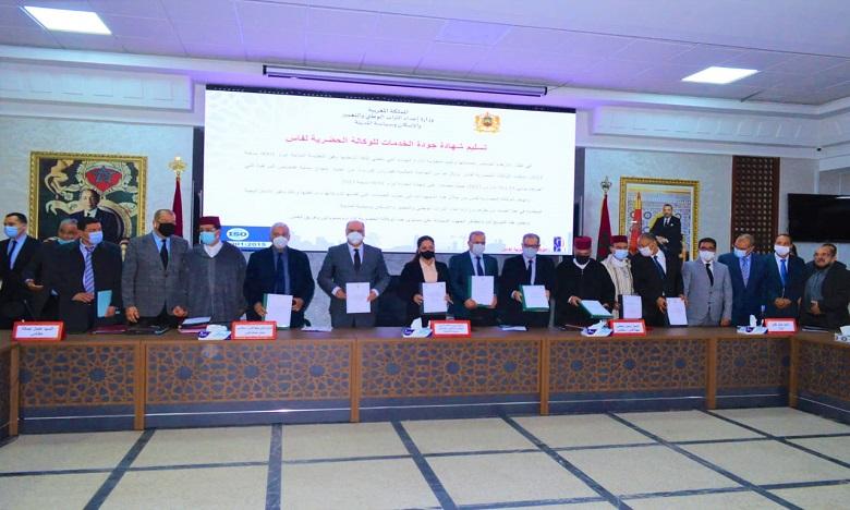 Des conventions signées pour la mise à niveau à Fès-Meknès
