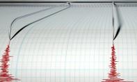 Secousse tellurique de 4,1 degrés dans la province de Driouch