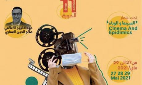 Hommage aux comédiens Amal El Atrache et Chafik Bisbis