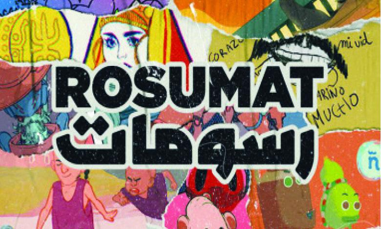 Douze illustrateurs imaginent des histoires sur l'Institut Cervantès de Casablanca