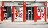 Eqdom lance de nouvelles offres pour aider à la relance de la consommation des ménages