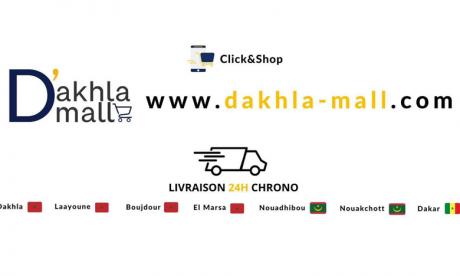 La plateforme «Dakhla Mall»  est lancée !
