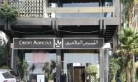 Le Groupe Crédit Agricole du Maroc décroche l'agrément de son premier OPCI