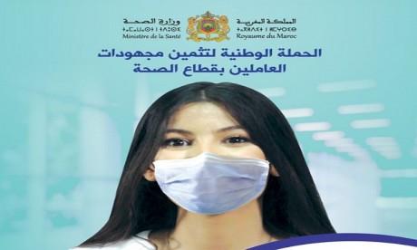 La campagne nationale de valorisation des efforts des professionnels de santé lancée