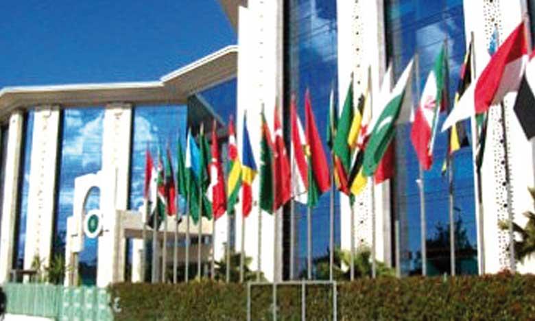 Lancement du Forum international de l'ICESCO sur l'entrepreneuriat féminin