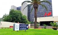 OCP réussit une nouvelle émission obligataire internationale et procède au rachat partiel des obligations 2024-25
