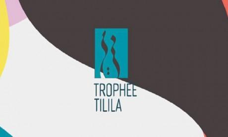 2M :  l'appel à candidatures de la 3e édition du Trophée Tilila  lancé