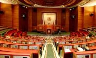 La Chambre des conseillers tiendra une séance plénière le 14 juillet pour examen du bilan d'étape de l'action gouvernementale. Ph : MAP