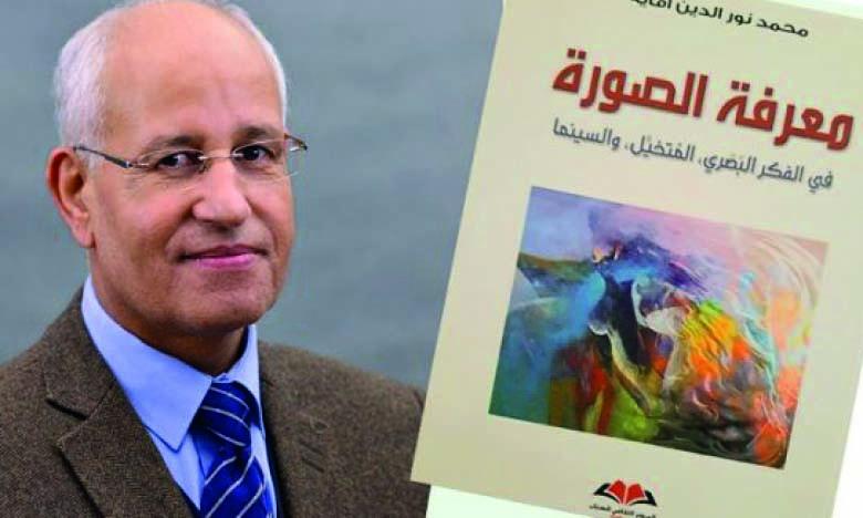 Nouvelle parution de Noureddine Affaya.