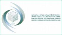 Le Marocain Mustapha Fellouh,  lauréat du prix de la calligraphie arabe de l'ICESCO