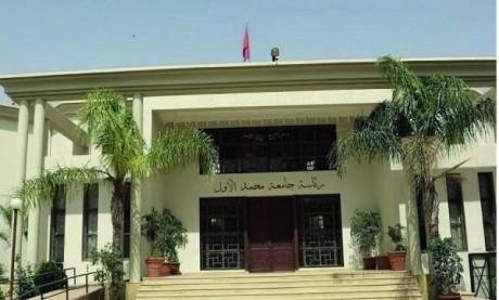 La Faculté des lettres d'Oujda dotée  de salles «intelligentes et interactives»