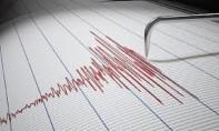 Pérou: Un séisme de magnitude 6,1 fait plus de 40 blessés