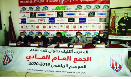 Le président El Ghazi prépare son départ et annonce l'AGO pour le 25 août