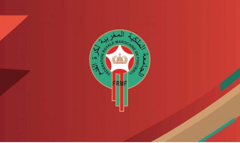 Radiation à vie de Mustapha El Haya, président du Rajae Zohour de Safi