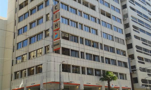 La BERD approuve deux nouveaux prêts en faveur de CIH Bank