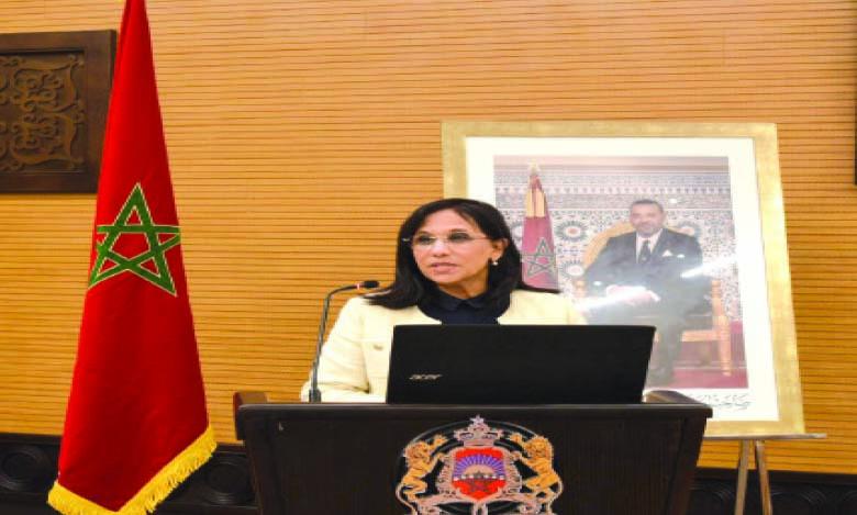 Amina Bouayach.