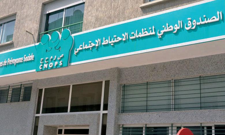 La CNOPS enregistre un résultat positif de 823 MDH en 2020