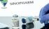 Vaccin Sinopharm : Le Maroc reçoit un million de doses supplémentaires