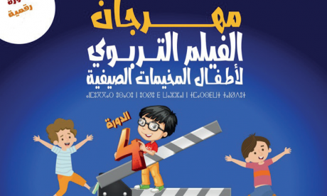 Le critique de cinéma Ahmed Sijilmassi partage ses observations et impressions