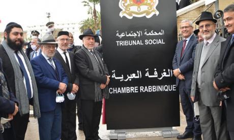 La justice hébraïque dans le Royaume a pu produire une riche jurisprudence inhérente au statut personnel des citoyens juifs marocains.