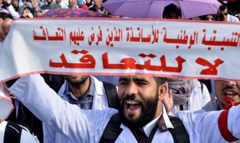 Les enseignants cadres des Académies annoncent une série de grèves en pleine rentrée scolaire