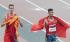 Soufiane El Bakkali remporte l'or aux Jeux olympiques !