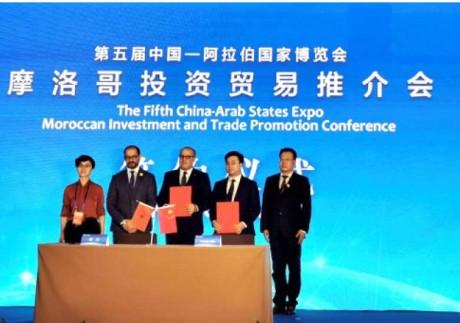 Bank Of Africa accompagne un groupe automobile chinois dans sa quête de l'Afrique