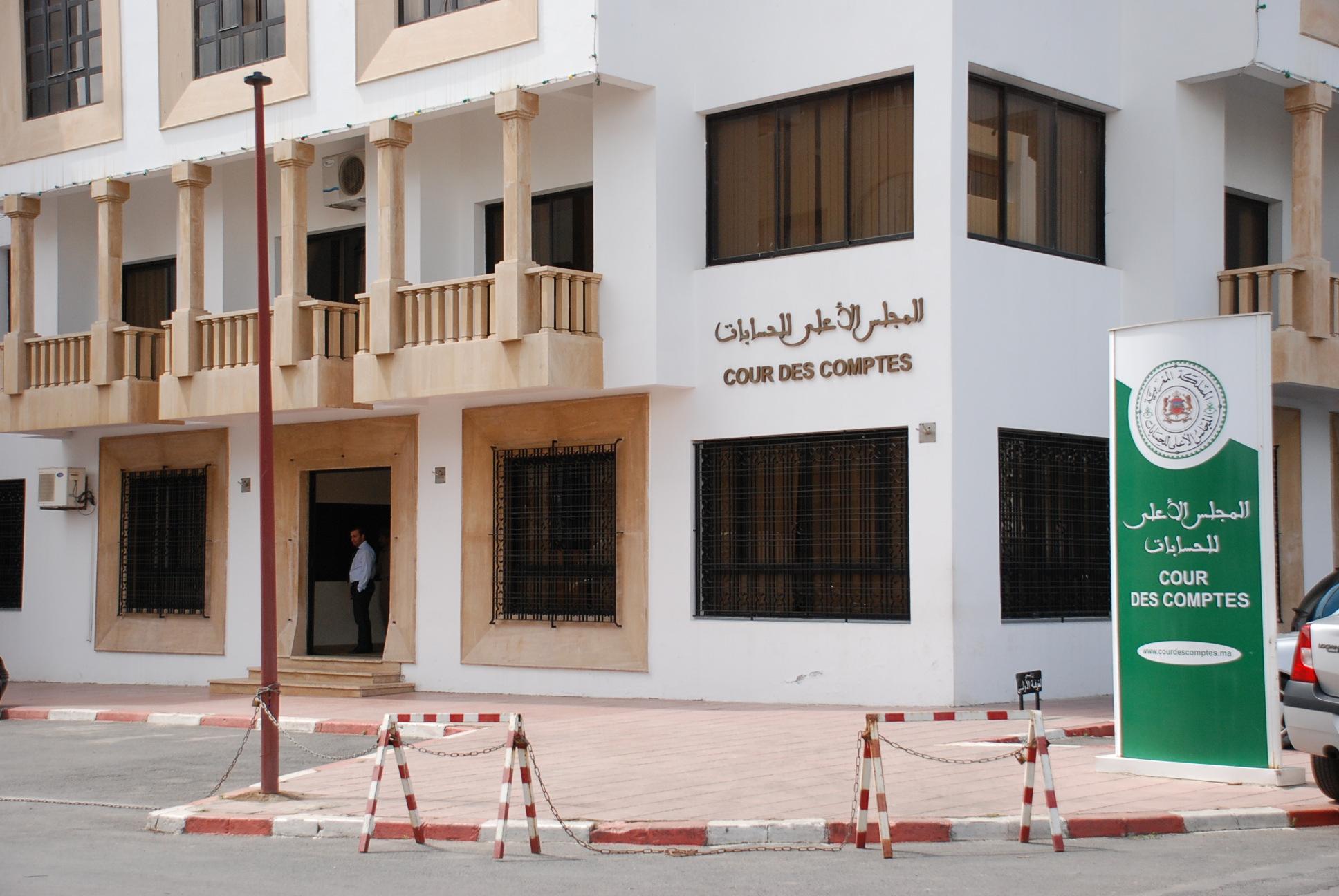 Dépenses électorales : La Cour des Comptes appelle les partis au dépôt des comptes dans les délais
