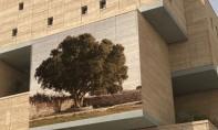 Expo 2020 Dubaï : Les derniers préparatifs au pavillon Maroc