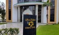 Décès de Abdelouaheb Belfquih à Guelmim : Ouverture d'une enquête judiciaire approfondie