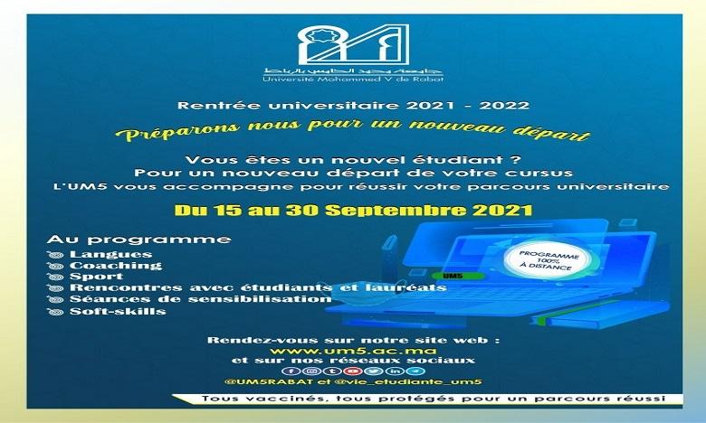 L'Université Mohammed V de Rabat organise une série d'activités  d'accompagnement à distance du 15 au 30 septembre 2021
