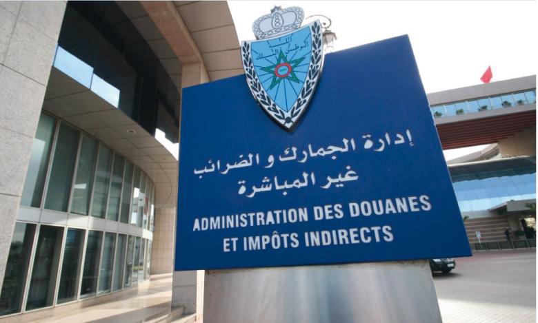 Saisie de plus de 6 tonnes  de pétards importés sans  déclaration au port de Casablanca