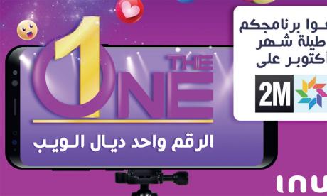 Inwi et 2M lancent une émission pour les créateurs de contenus digitaux