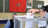 Election des membres des conseils des préfectures et des provinces : le RNI en tête avec 429 sièges,  les femmes obtiennent un total de 486