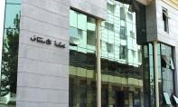 Décès de Abdelouahab Belfquih : affaire classée, pas d'acte criminel