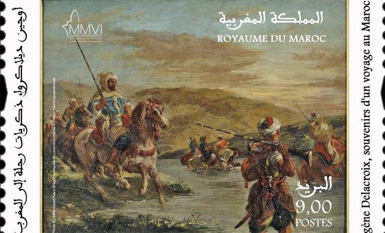 Timbre Eugène Delacroix, Souvenirs d'un voyage au Maroc, 2021.