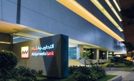 Attijariwafa bank décroche le prix de Banque  la plus sûre au Maroc et en Afrique