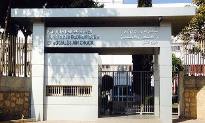 La FSJSE-Aïn Chock lance le Bachelor « Economics & Business Administration », en anglais