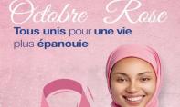 «Octobre rose» : l'UM6SS se mobilise pour le dépistage précoce