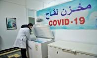 Depuis le lancement de la campagne vaccinale, le Maroc s'est toujours organisé pour ne pas manquer de doses de vaccin.