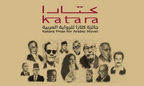 Trois écrivains Marocains remportent le prix Katara du roman arabe à Doha