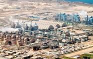 Complexe industriel Jorf Lasfar : fuite d'une quantité limitée du gaz d'ammoniac dans une unité de production d'engrais