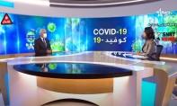 Le pass vaccinal sera invalide si le délai de la 2e et la 3e dose est dépassé (Khalid Aït Taleb)