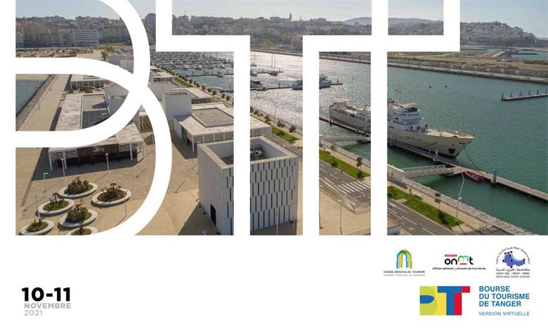 Tanger : Le CRT organise la deuxième édition  de la Bourse du tourisme