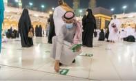 Fin de la distanciation physique à La Mecque pour les fidèles vaccinés